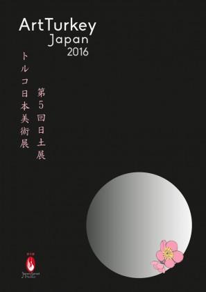 ArtTurkey JAPAN 2016 Tokyo-Machida Uluslararası Grafik Sanatları Müzesi
